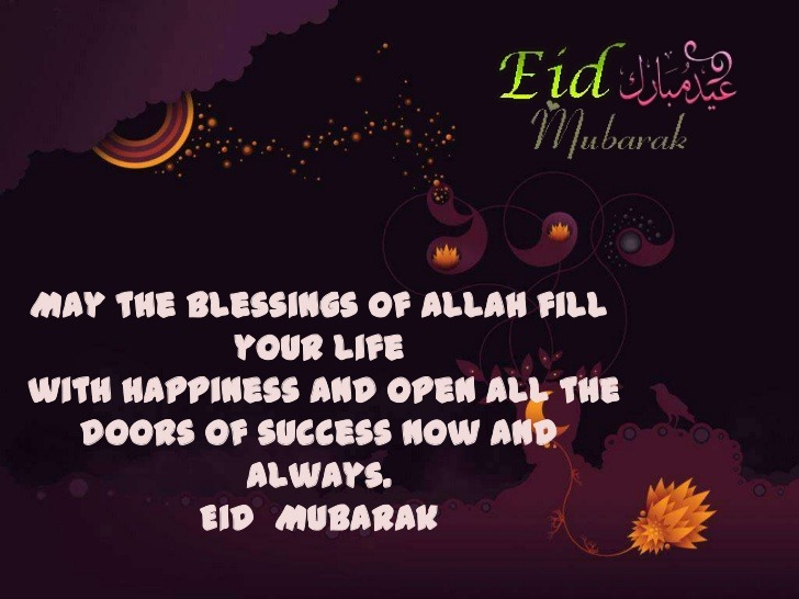 Eid Blessings message