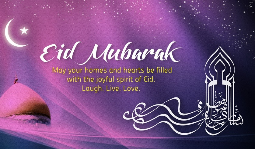 100 eid wishes eid mubarak messages and quotes eid wishes m4hsunfo