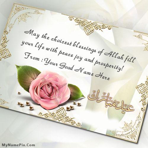 Elegant Eid card