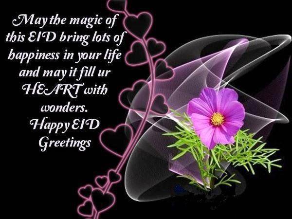 Flower Eid Card