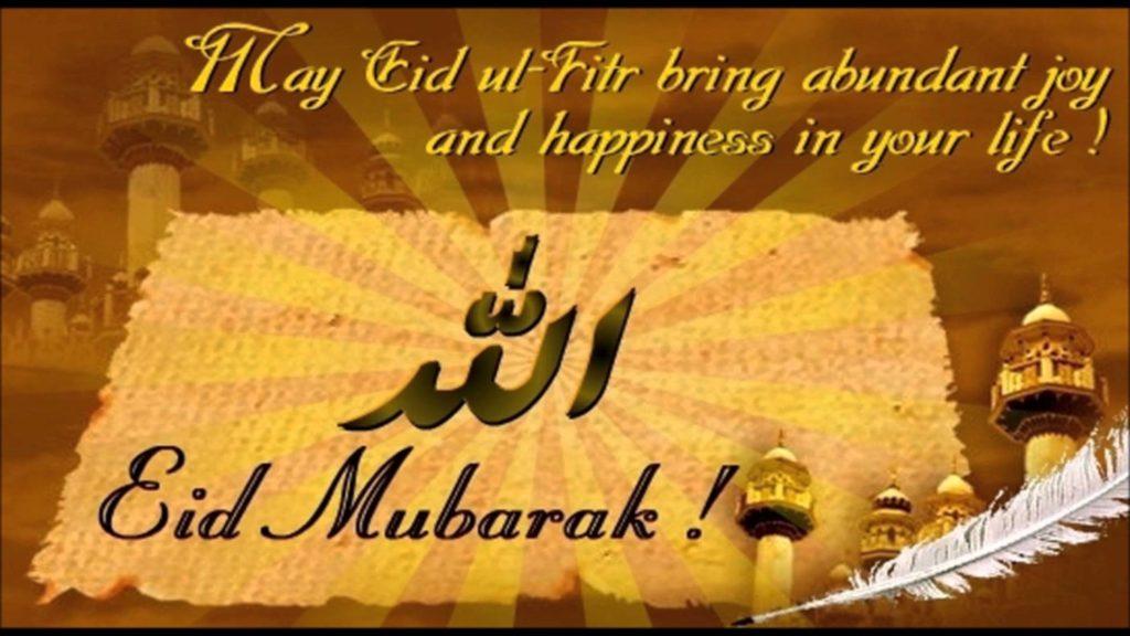 Happy Eid Card