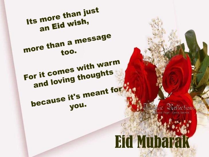 Rose Eid Card
