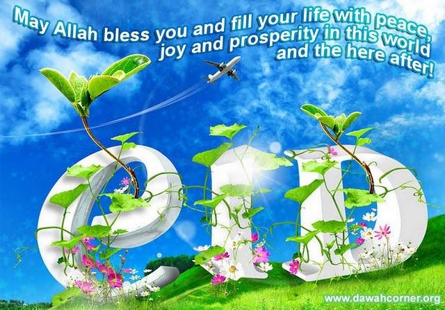 Beautiful eid cards
