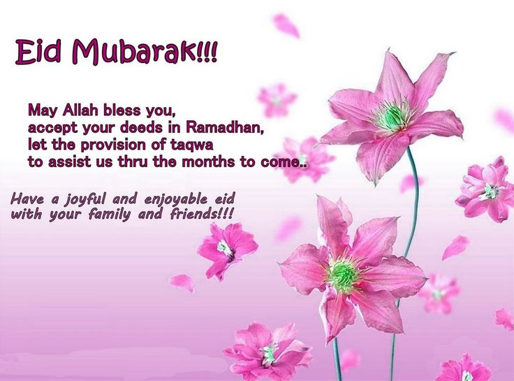 happy Eid Wishes 2018