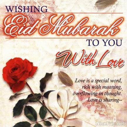 happy eid mubarak wife husband