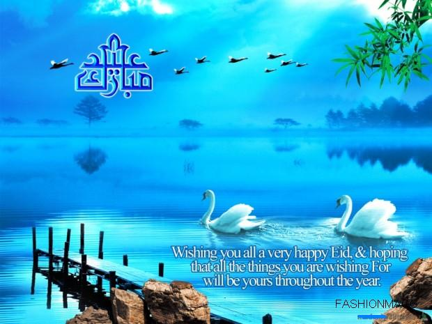 wishing you all a happy eid