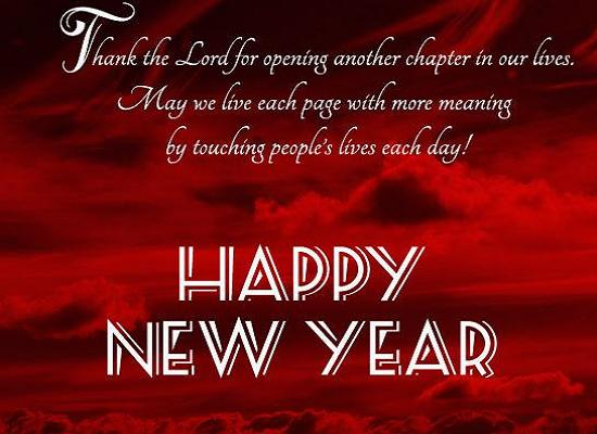 new year wish for friends